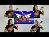 Sonic Meets Ukulele - Green Hill Zone