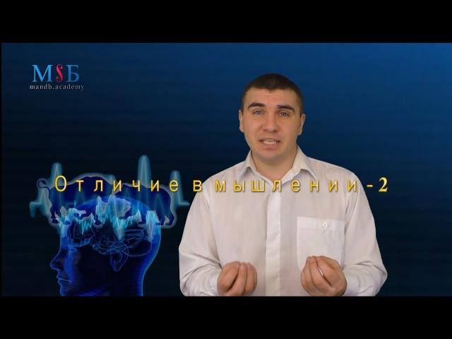 Мышление проф трейдера и новичка (часть 2)   Владислав Бурховецкий