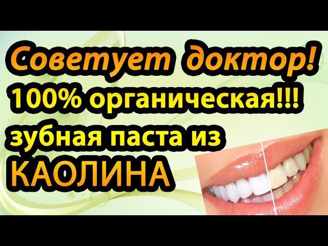 ☘ ФЕНОМЕНАЛЬНАЯ зубная паста SATVA для здоровья и белоснежности зубов Дуйко ☘ Тибетская Формула ☘