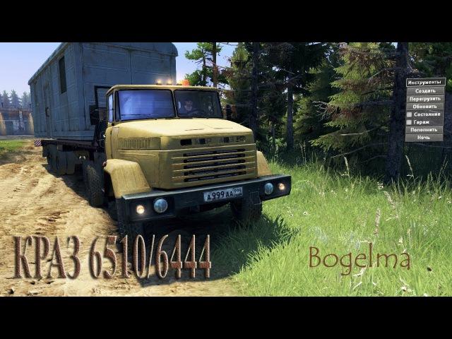 Мод КРАЗ 6510/6444 для SpinTires (v03.03.16)