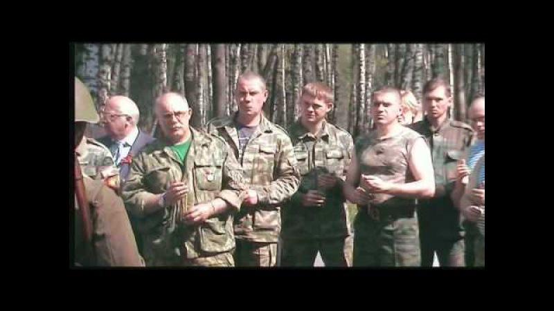 Вахта Памяти 2009 Орел Часть 2