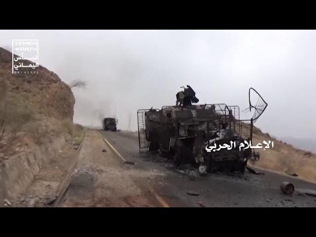 Хуситы разбили колонну интервентов из ОАЭ на марше