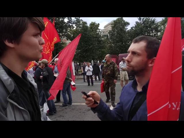 Москва 15 июля 2017, интервью с митинга КПРФ