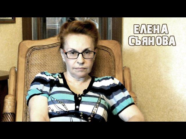 2017 09 12 Елена Съянова Матильда Она танцевала