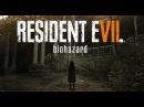 ПРОХОЖДЕНИЕ Resident Evil 7 Biohazard 1 СТРИМ LIVE