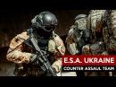 E.S.A. Ukraine