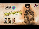Saaguva Daariyalli | New Kannada Audio Jukebox 2018 | Anup Sa Ra Govind | Pavithra Gowda | S.Nagu