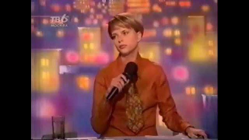 Акулы Полит Пера - Лев Рохлин (июнь 1998 г., ТВ-6)