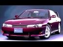 Autech Nissan Silvia S14a '1996–98