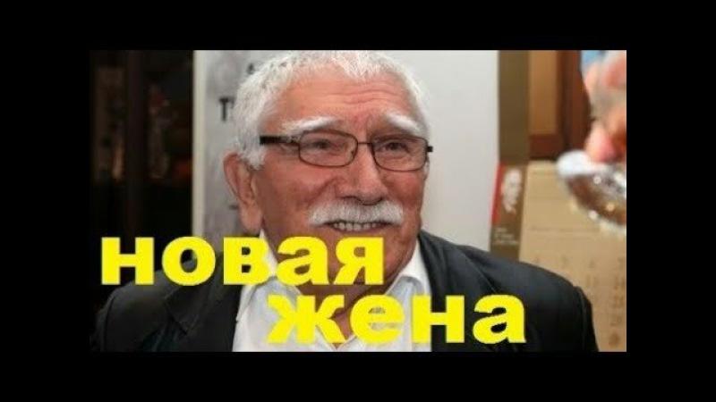 Армен Джигарханян живет сновой блондинкой!