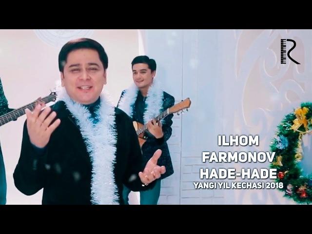 Ilhom Farmonov - Hade-hade | Илхом Фармонов - Хаде-хаде (Yangi yil kechasi 2018)