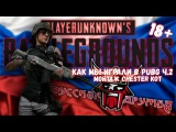 Playerunknown's Battlegrounds Funny WTF Moments Highlights