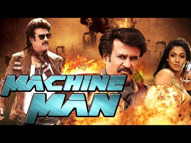 Machine Man (2018) Tamil Film Dubbed Into Hindi Full Movie   Rajnikanth, Meena
