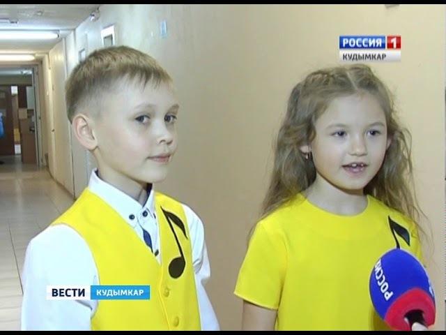 Вести. Кудымкар 05.03.2018