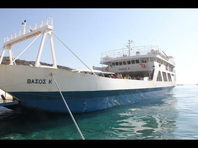 Паром VASOS K - Греческие каникулы. Острова и островитяне