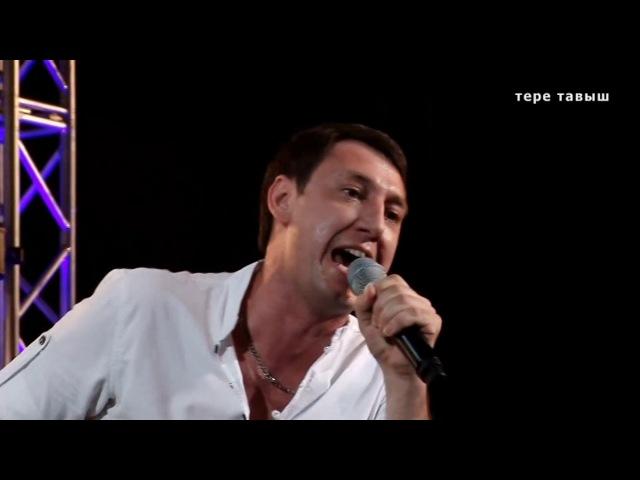 Фирдус Тямаев - Эх гомер итәбез (Яңартылган ХИТ Full HD)