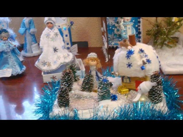 Конкурс декоративно-прикладного творчества «Снегурочка-2016»