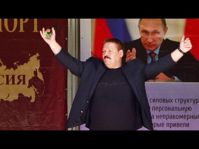 Юрий Кузнецов-Таёжный - Актёр сыгравший Михаила Круга в фильме