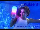 JBL Pulse 3 - портативная акустическая система ► shopboss.ru/jblpulse3 ◄▬ Заказать можно здесь