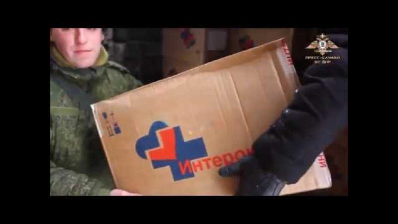 В мед учреждения ДНР передано 72800 шт систем для переливания крови и инфузий