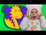 ДИНОЗАВР - Три Медведя - Dinosaur T-Rex Песня мультфильм про ледниковый период