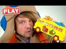 КУКУТИКИ PLAY - Распаковка - Музыкальный Автобус - сортер Кукутики - Играес с Пилот ...
