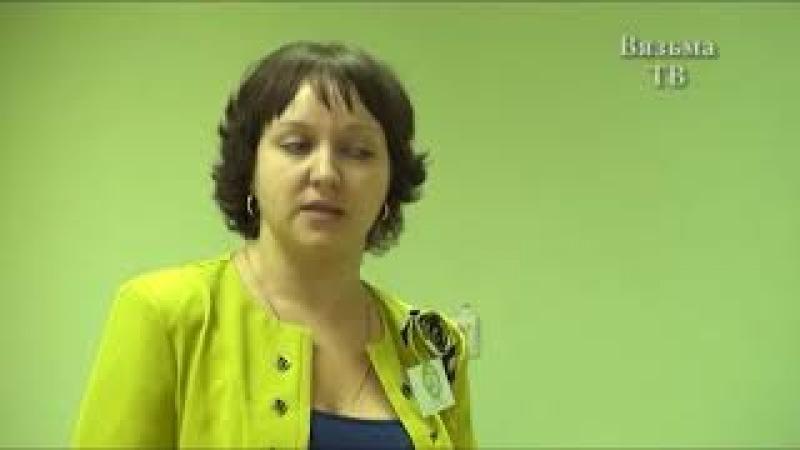 В Вязьме стартовал конкурс «Воспитатель года»