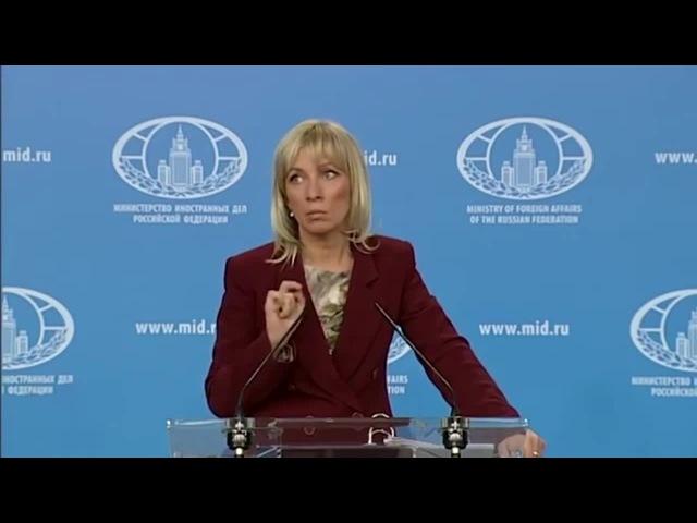 Мария Захарова о находке в посольстве РФ в Аргентине