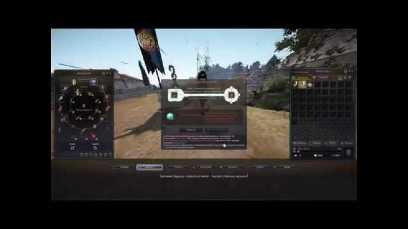 Black Desert (MMORPG) - PEN Ogre Ring/Ожерелье Огров 5