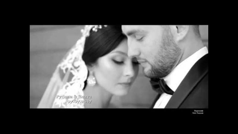Лучший свадебный клип. Руслан и Злата. Wedding day.