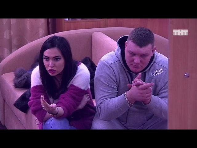Дом-2: Послушай меня из сериала Дом-2. Город любви смотреть бесплатно видео онлайн.