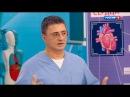 О самом главном Что приводит к инфаркту, грибок ногтей, кислотно-щелочной баланс / ДокторМясников
