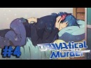 (Сёнэн-ай) Драматическое Убийство / DRAMAtical Murder - БОЙ С КРОЛИКОМ 4