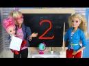 ЗА ЧТО ДВОЙКА Мультик Барби Про школу Школа Куклы для девочек Игрушки