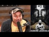 БОЙ РОКХОЛД РОМЕРО НА UFC 221 В ПОДКАСТЕ ДЖО РОГАНА