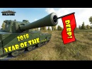 World of Tanks Funny Moments Year of the DERP