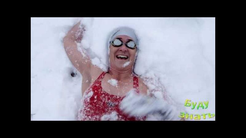 ПОЛЬЗА обтирания снегом...Закаливание...