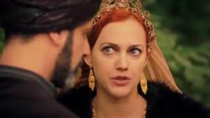 Великолепный век 3 сезон 15 серия Muhtesem Yuzyil 15 bolum На русском языке Турецкий телесериал