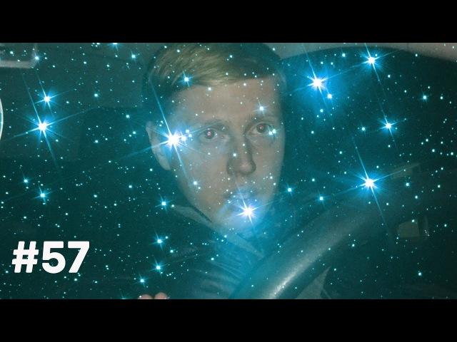 Будни звездочета 57. Конкурс нищебродской астрофотографии