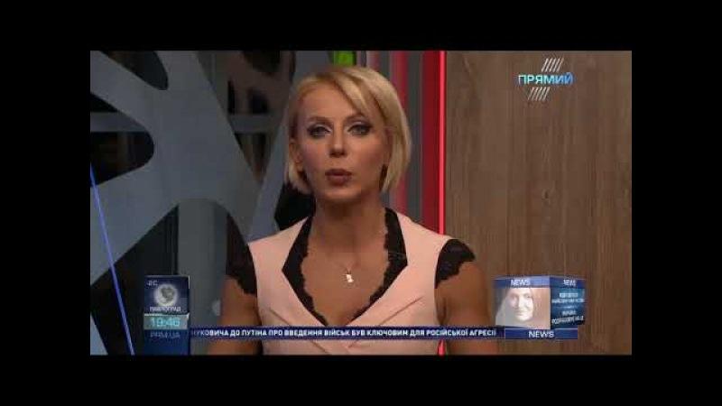Нейтральна територія Світлани Орловської від 14 лютого 2018 року