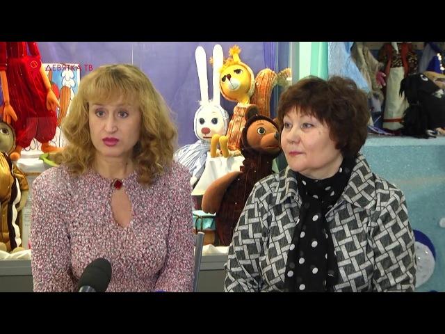 Гастроли в кукольном театре