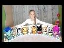 Маленькие герои ищут друзей ВСЯ КОЛЛЕКЦИЯ игрушек DreamWorks из Магнита