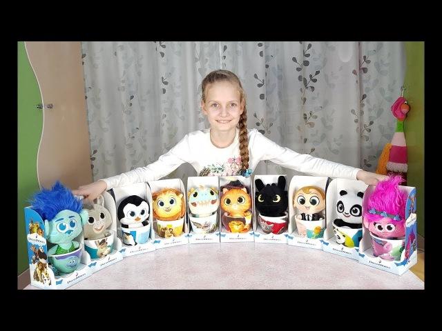 Маленькие герои ищут друзей. ВСЯ КОЛЛЕКЦИЯ игрушек DreamWorks из Магнита.