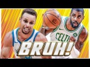 2018 NBA BLOOPERS [BRUH!]