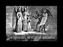 Бессмертие души цитаты из Святого Писания и Святых Отцов Церкви