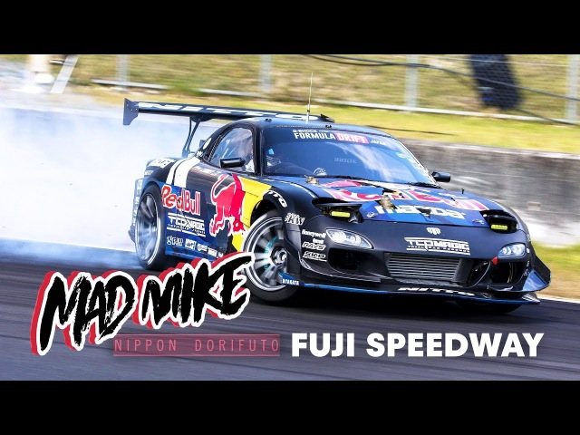 Mad Mike's Japan Drift Travel: Fuji Speedway