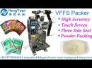 VFFS general-purpose three sides sealing sachet powder packing machine