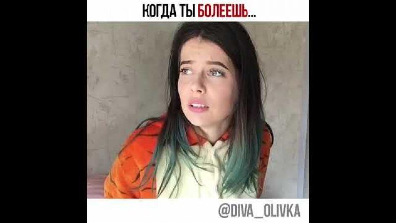 Подборка вайнов Дива Оливка [diva_olivka] ! Лучшие вайны!