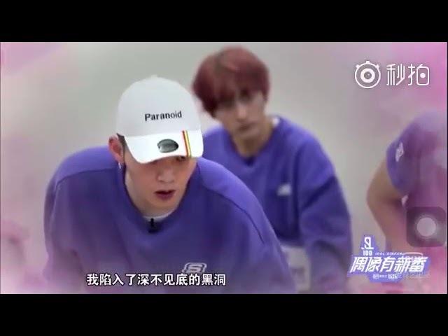 Zhou Rui (周锐) - 《 在你离开我后到每一分钟 》