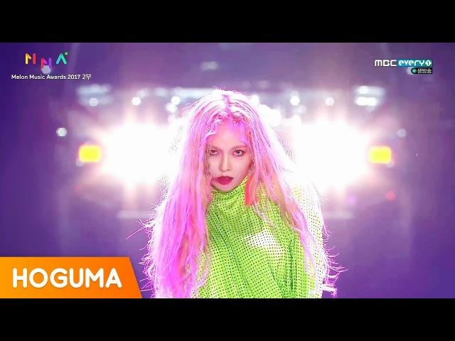 현아 (HyunA) - Lip Hip 교차편집 (stage mix)